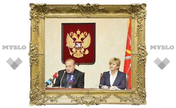 Губернатор назначил первых министров
