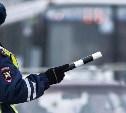 В Тульской области пройдёт массовый рейд по безопасности дорожного движения