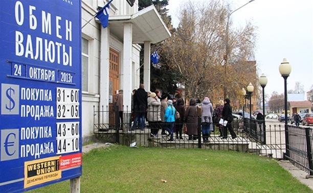 Прокуратура Тульской области разъяснила порядок действий клиентам банка «Первый Экспересс»