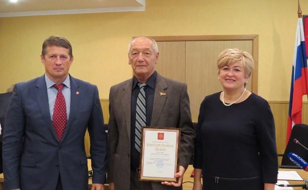 Евгений Авилов наградил тульских пловцов и шахматистов