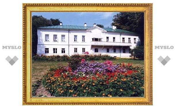 В Ясной Поляне появится «Сад гениев»