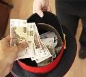 Россиянам будут платить за информацию о коррупционных преступлениях