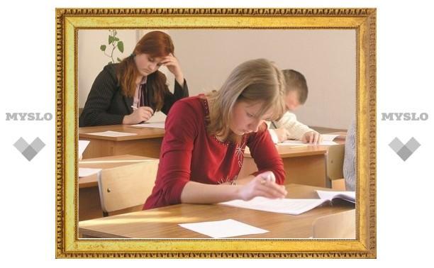 """""""Лучший урок письма"""" для тульских школьников"""