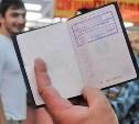 В Киреевском районе женщина «подселила» к себе пять граждан Узбекистана
