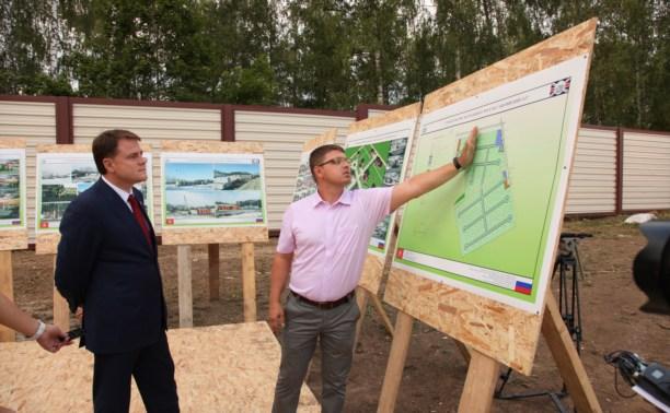 Рядом с Богучарово построят новый коттеджный поселок