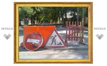 Проспект Ленина начнут ремонтировать