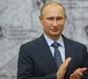 Владимир Путин поблагодарил тулячку