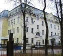 Бывшую тульскую гостиницу передали региональному Управлению ФСИН