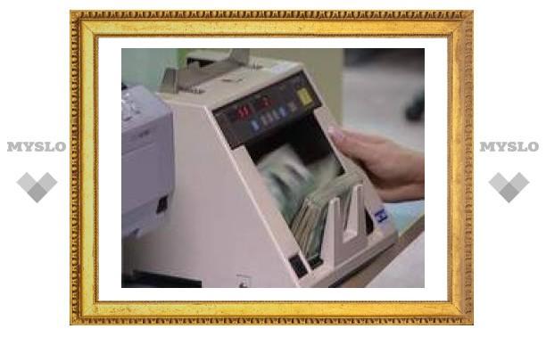 В 2008 году Тульская область заработает 25 млрд. рублей