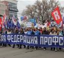 На Первомай в Туле вышли и профсоюзы