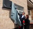 В Туле установят три новых мемориальных доски
