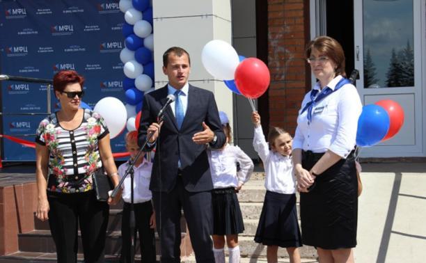 В Белеве и Заокском открылись многофункциональные центры