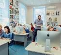 Хотите зарабатывать как web-разработчик? Регистрируйтесь на бесплатный мастер-класс!
