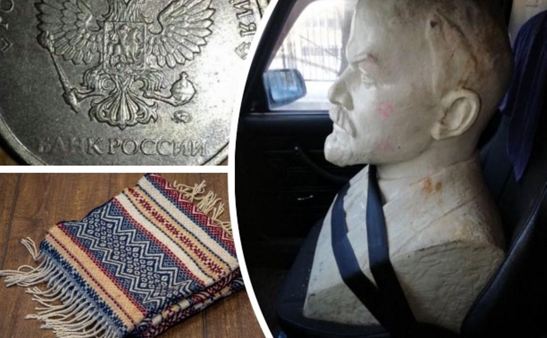 Шарф по цене квартиры, монета за 27 млн рублей и Ленин-пассажир: что туляки продают на Авито
