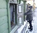 Страшная находка в Туле: в заброшенном доме целый год пролежал труп человека