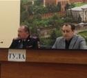 Начальник регионального УМВД Сергей Галкин: «Раскрываемость преступлений повысилась»