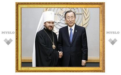 Митрополит Волоколамский Иларион встретился с Генеральным секретарем ООН Пан Ги Муном