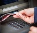 Новый вирус атакует российские банкоматы