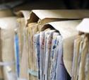 Органы загс Тульской области намерены оцифровать свои архивы