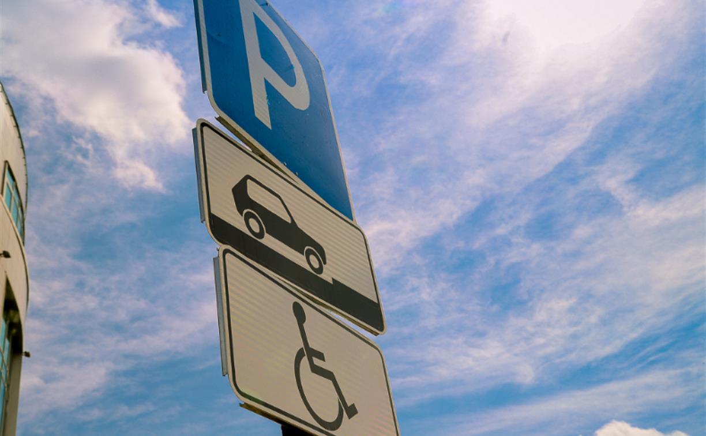 В Туле изменится организация платных парковок
