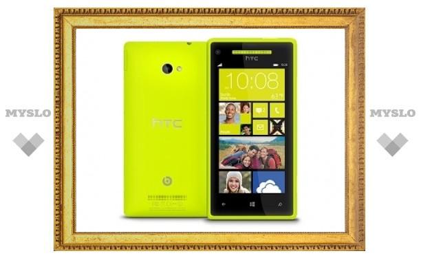 Названа цена на смартфоны HTC на Windows Phone 8