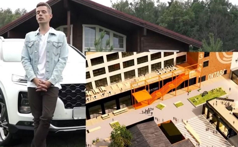Известный журналист Юрий Дудь порекомендовал Тулу для семейного отдыха