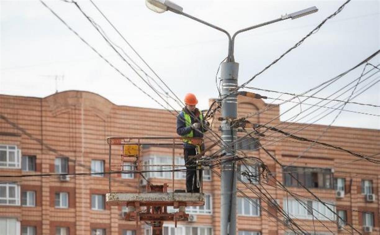 Где в Туле 15 июня не будет электроэнергии