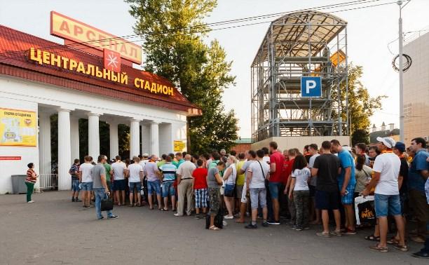 С 17 августа начинается продажа билетов на матч «Арсенал» – «Волгарь»