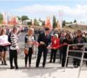 Владимир Груздев и Ирина Роднина открыли новый физкультурный комплекс