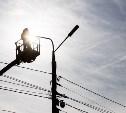 В Туле электричество и газ не будут планово отключать до 19 апреля