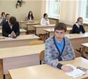 23 школьника написали ЕГЭ по русскому языку на 100 баллов