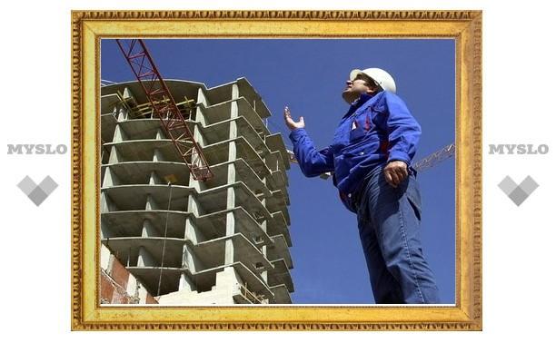 Застройщиков, не соблюдающих строительные нормы, будут бить рублем