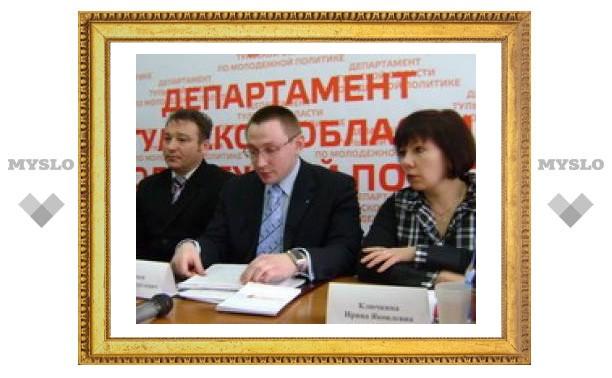 """Туляки готовятся к """"Русской зиме"""""""