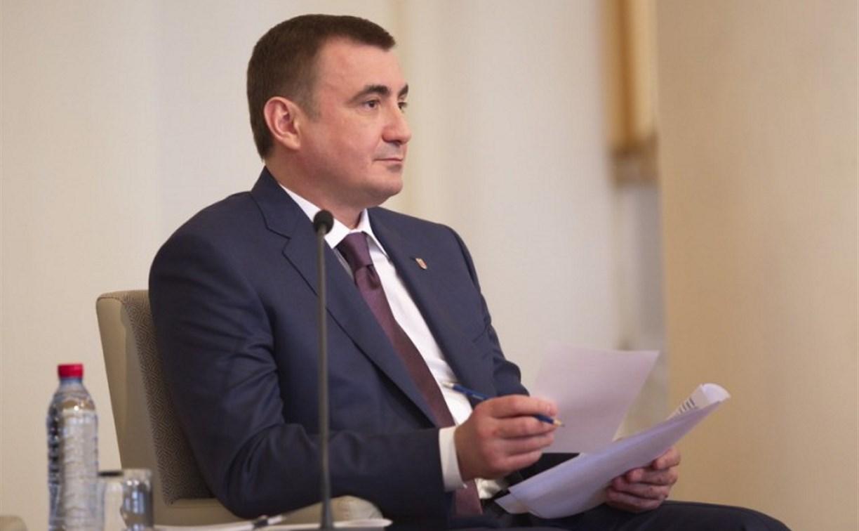Алексей Дюмин представил план развития Тульской области