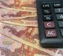 Эксперты Банка России рассказали тулякам, как выбрать банковский вклад