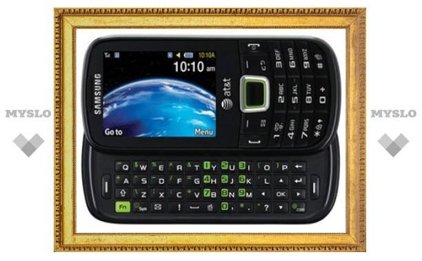 Samsung выпустит телефон из вторсырья