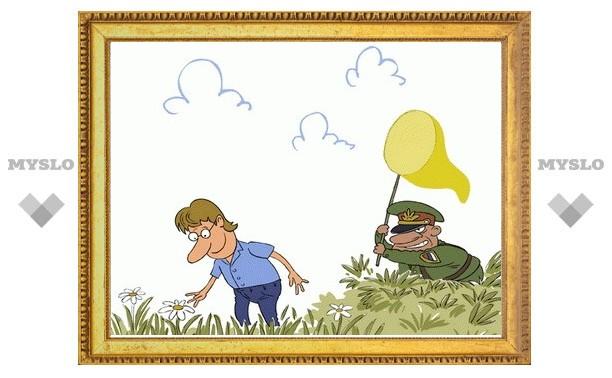 За неявку в военкомат узловчанин заплатит 190 000 рублей