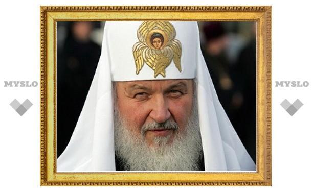 Патриарх Кирилл призвал сформулировать свод базисных ценностей