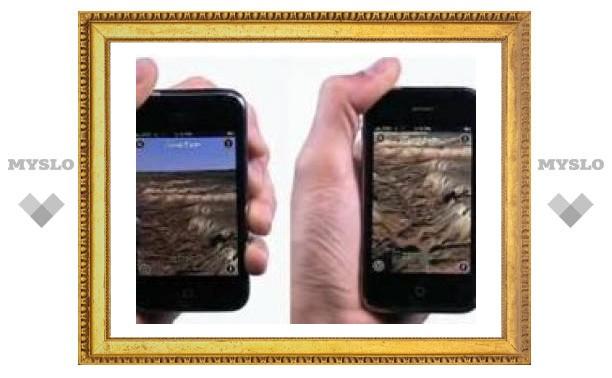 Google Earth перенесли на iPhone