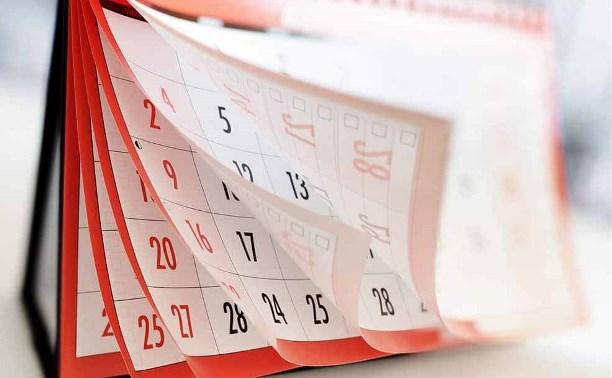 Депутаты Госдумы предложили вернуться к юлианскому календарю