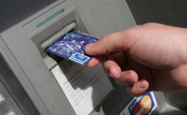 Тулякам предложили высказать свое мнение о работе банкоматов