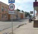 Пешеходные переходы в Туле стали безопаснее