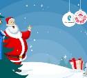 «Ростелеком» покажет абонентам «Интерактивного ТВ» Телеканал Деда Мороза