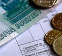 В 2014 году туляки будут платить за капремонт по 5-6 рублей за квадратный метр жилья