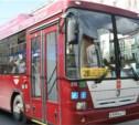 Тульский автопарк пополнится 30 низкопольными автобусами
