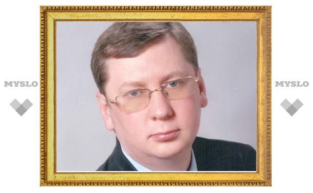 Алексей Березин возглавил администрацию Узловского района Тульской области