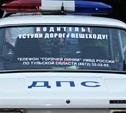 В Туле полицейские устроили погоню за мотоциклистом