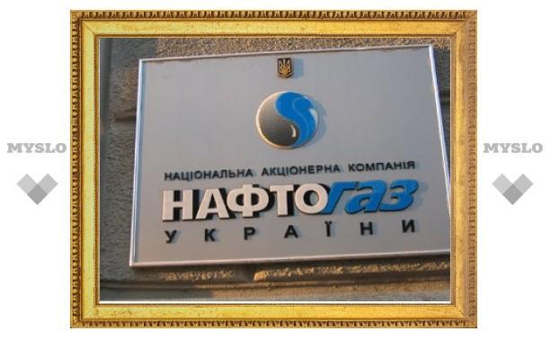 """Газпром"""" и """"Нафтогаз"""" начали создавать совместное предприятие"""