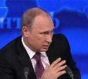 Путин: Центробанк и правительство принимают адекватные меры