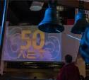 Музей «Куликово поле» отметил 50-летний юбилей